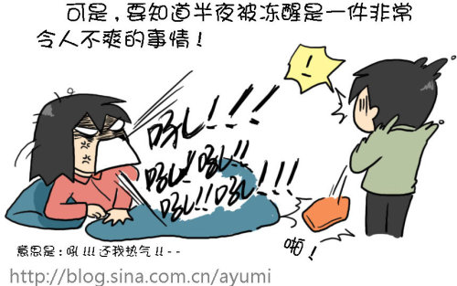 夜袭 - 小步 - 小步漫画日记