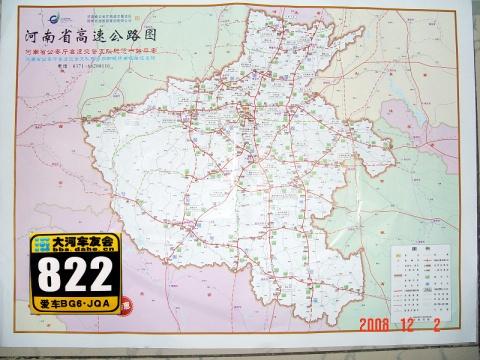 河南省高速公路全图