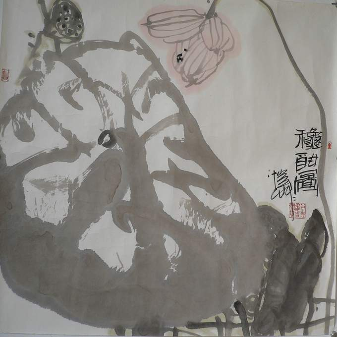 潘公凯国画荷花作品欣赏 陶农 元