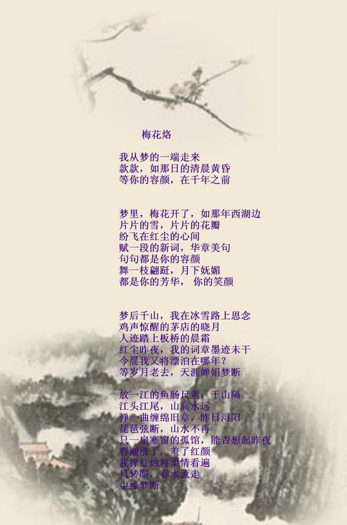 云裳诉 - 英雄之风雪天下 - 天地英雄