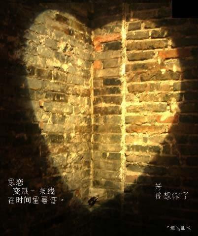 http://album.sina.com.cn/pic/485fe2d543fa4f72d9081