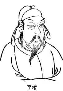 关于隋唐人物的几点说明(原创) - 尹一朋 - 尹一朋『品隋唐』网易Blog