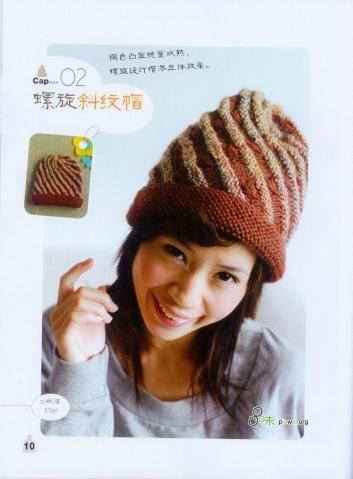 [整书]35款特色手编毛线帽 - 听雨 - 听雨花园