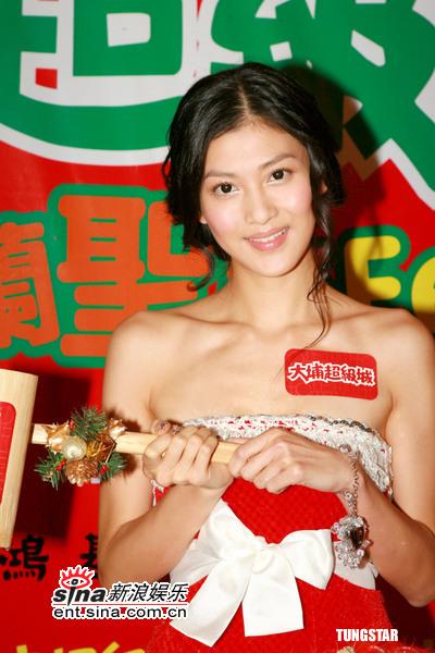 """李彩桦由玉女转变为""""欲女""""?(组图) - 回到过去 - 龙哥的博客"""