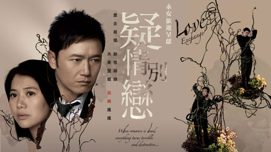 《你是我的命运》收视新高 远超《春子家》(图) - ryu77882741 - ryu77882741的博客