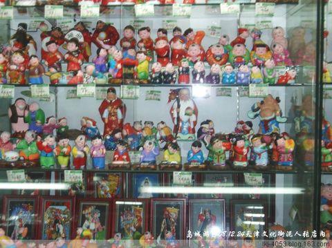(原创)苏京津三站游.下.之三(天津食品街、文化街) - 从来处来 - 岛城游子的博客