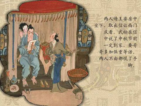 """大千世界:(405)""""第一奇书""""(3) - 流星客 - 流星客随笔"""