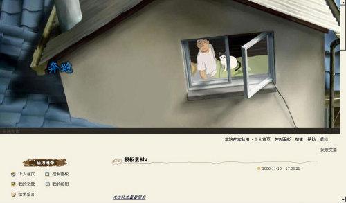 模板1《亲爱的你怎么不在我身边》 - 雨忆兰萍 - 网易雨忆兰萍的博客