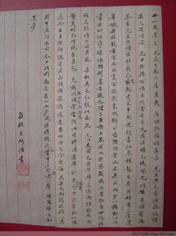 引用 《纪梦録》—(清)李宝元 - 誰解其中味 - 誰解其中味
