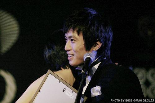 2008 和谐社会 和谐MAO 感谢对我们支持的人 - SUPERVC - 重返迷幻