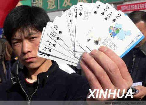中国最美的女人是谁_中国二把手是谁