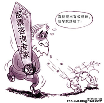 【投机思考】002024苏宁电器断崖形态(2009.1.22) - 木·行者 - 木·行者 刘海戏金蟾