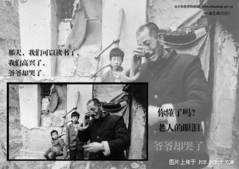 引用 无言以对 - 秦人 - 魏小成博客