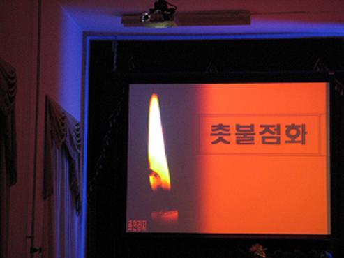 点亮心中的烛火——韩国教堂的新年之夜 - 风中之剑 - 自由的天宇