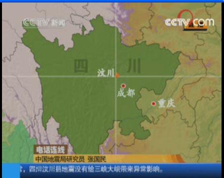 14点30经历5级地震 - 嚯嚯嚯 - 俺是华夏知青论坛曾经的版主