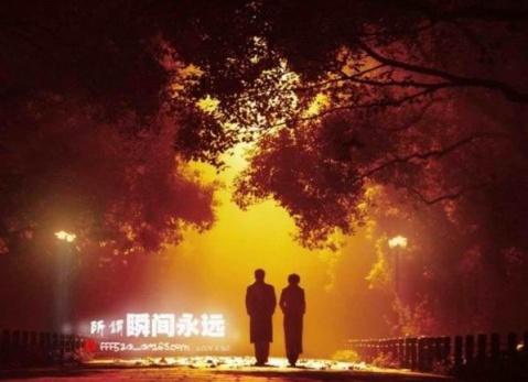 2009年1月21日 - 回眸烛影残红 - 绽放在激情浪漫的年代