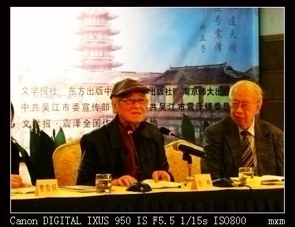白桦先生80岁生日晚宴 - 《花城》 - 《花城》杂志官方博客
