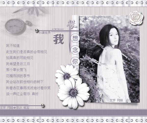 我很想念你 (滚动图片) - zhangjinzhu8 - 壮志凌云新家