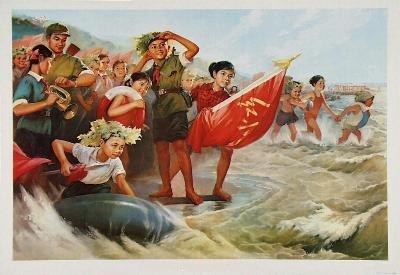 """原创难忘的""""红小兵""""岁月[图文] - 微尘 - 消化百味  享受快乐"""