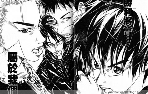 安田剛士《鐵馬少年》 - youlin - youlin的漫画阅读日志