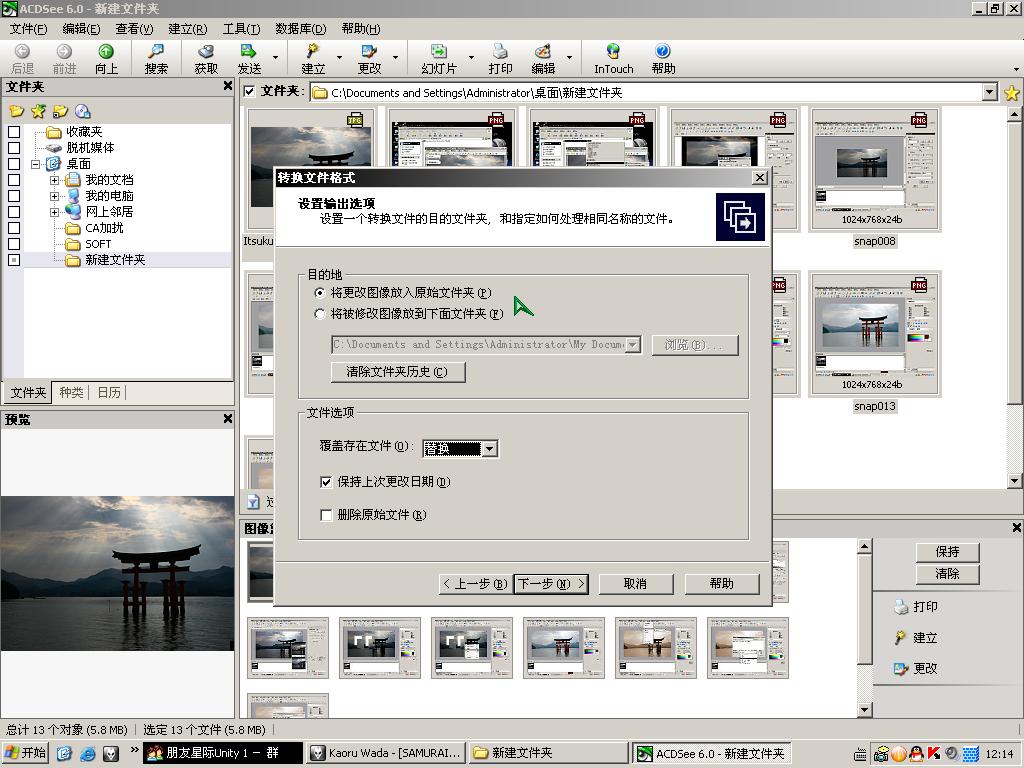 editor软件制作简单的图片视频图片