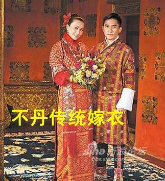 各个国家结婚pk - 兰边酸枣林 - 兰边酸枣林