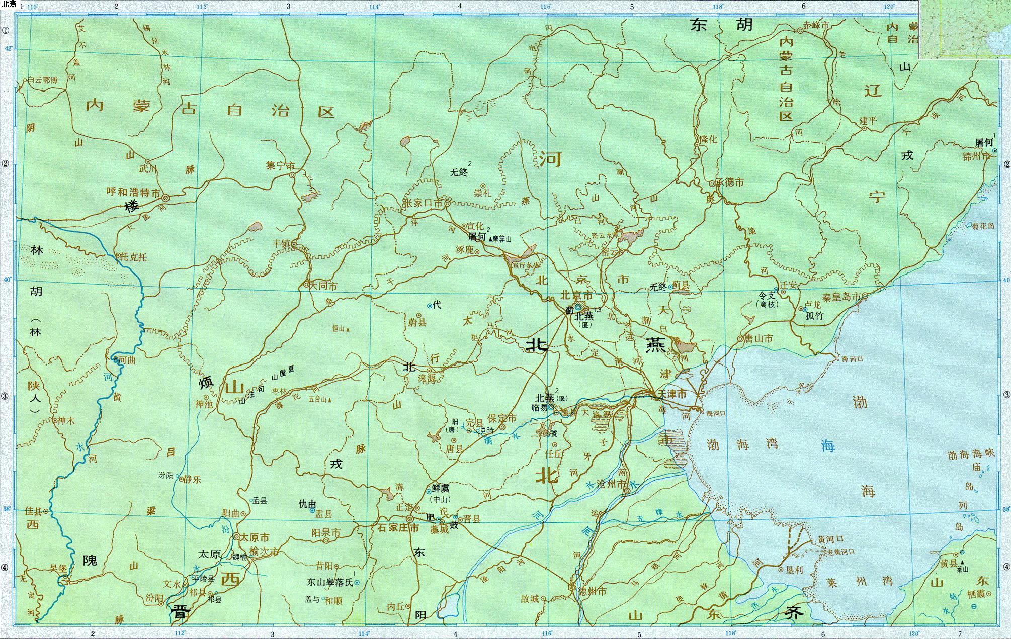 春秋地图古今对照