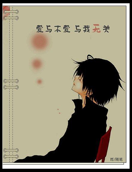 http://album.sina.com.cn/pic/485fe2d544048b43919c0