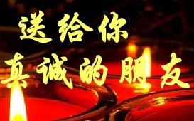 2013年12月15日 - 胡峰(国峰) - 剑指五洲,笔扫千军,气贯长虹,音绕乾坤