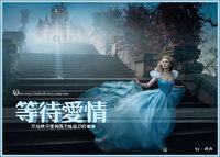 范冰冰香车妖艳写真[组图] - 見習愛訷 - QQ堂刷分大骗子:97602756