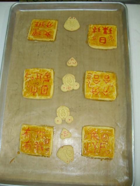 蛋糕DIY之 萍萍的创意饼干
