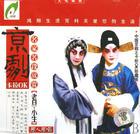 2008年11月19日 - xinquan1958 - xinquan1958的博客