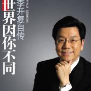 【教育】教育名人博客 - 蝴蝶兰 - 蝴蝶兰