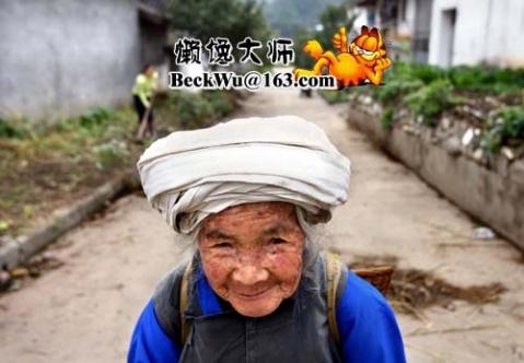 """西昌会""""嫦娥""""06·八一村的搬迁""""后遗症""""(10图) - 懒馋大师 - 懒馋大师的猫样生活"""