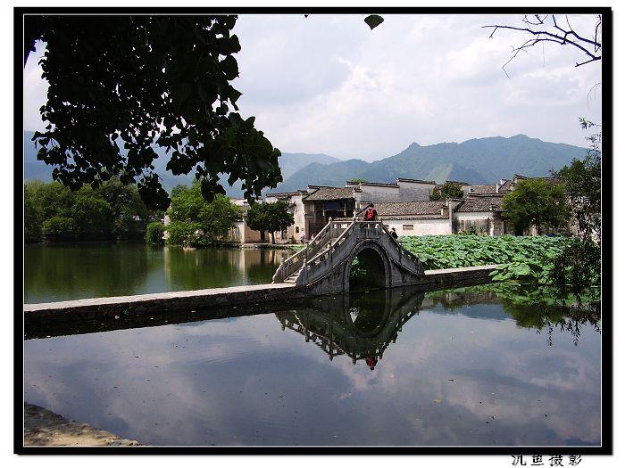 原摄古黟桃花源—宏村 - 沉鱼 - 沉鱼雅居