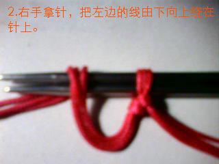 引用 [转]平针不卷边的衣边织法 - 云淡风轻的日志 - 网易博客 - jm7846 - jm7846的博客