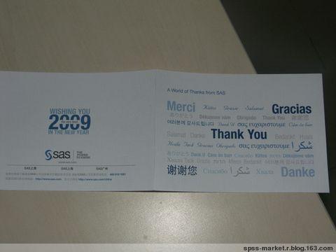 真诚的感谢SAS - Data Mining - 数据分析