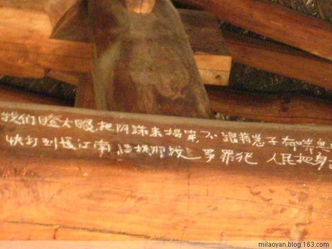 (原)牟氏庄园游记之二---庄园的历史 - 米老琰 - milaoyan的博客
