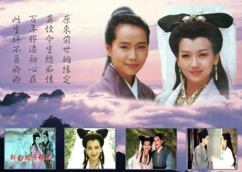 中国四大民间传说-之爱情篇 - krazy_doll -