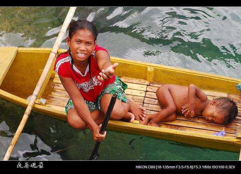 现实菲律宾 - 西樱 - 走马观景