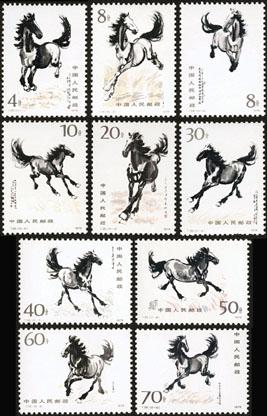 美术家绘画作品选邮票 - 花雕 - 花雕