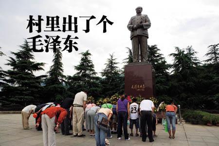韶山-村里出了个毛泽东 - 华夏地理 - 华夏地理的博客