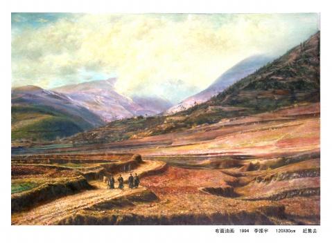 油画及工艺品作品展 - 张克思 - 张克思