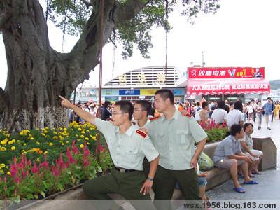 2010年07月16日 - 军母 - 军母的新博客