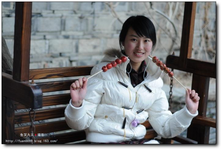 (原创)09春节——我们仨 - 鱼笑九天 - 鱼笑九天