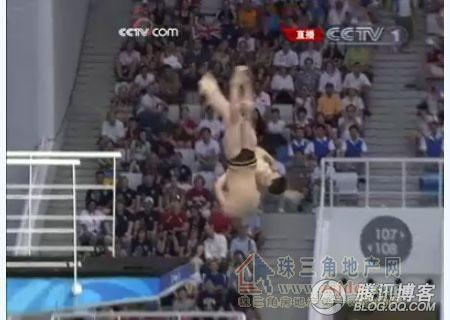意外!水立方跳水选手泳裤脱落 - 幸狐的日志 - 网