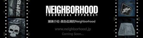 潮牌介绍-黑色低调的Neighborhood   - 洋洋 - SINSUO!