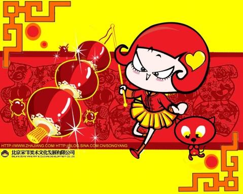 BAD GIRL 祝大家新年快乐  牛年大吉 - songyangart - 宋洋的漫画世界