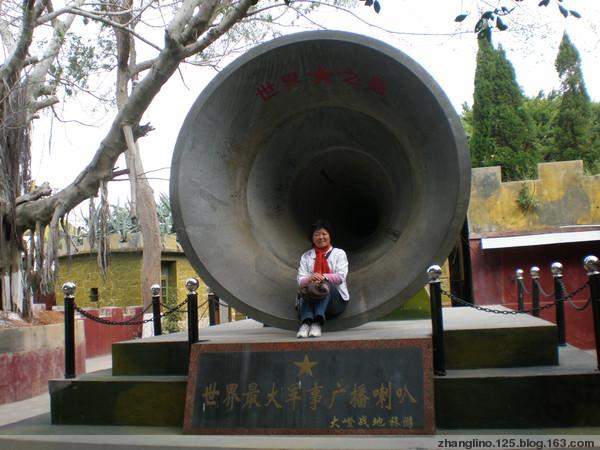快乐的福州,厦门之旅(十) - zhanglino.125 - 晋娘的博客