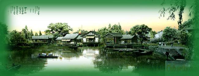 绿色梦幻风景 - 紫嫣的博客